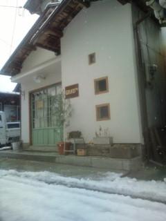 門前雪景色_b0205599_1013441.jpg