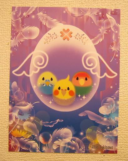 ☆15周年記念企画展「卵・TAMAGO・たまご」開催☆ その7_e0134502_10163082.jpg