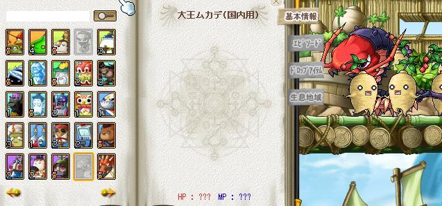 f0127202_0335465.jpg