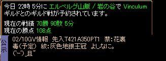 d0081603_20463698.jpg
