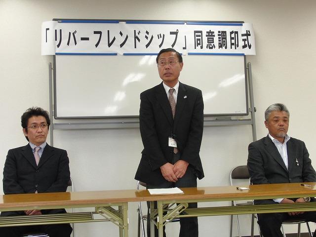 滝川で「企業町内会」が静岡県とリバーフレンドシップ協定締結_f0141310_4592790.jpg
