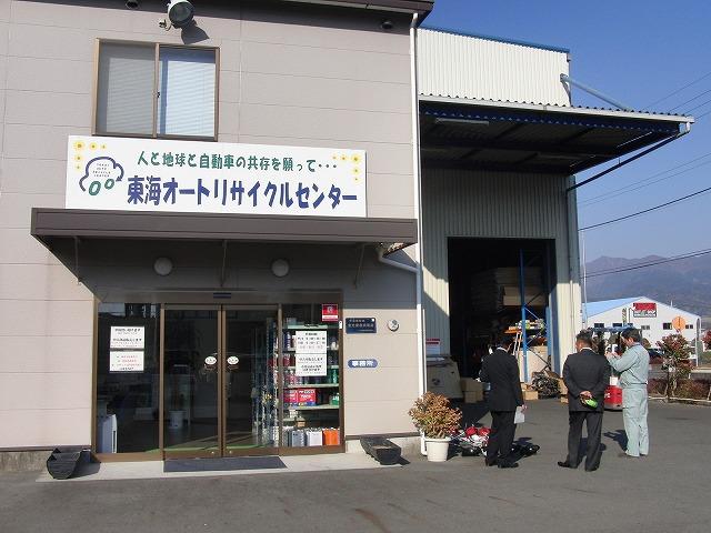 滝川で「企業町内会」が静岡県とリバーフレンドシップ協定締結_f0141310_4594058.jpg