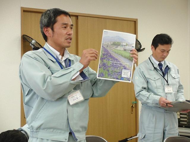 滝川で「企業町内会」が静岡県とリバーフレンドシップ協定締結_f0141310_50151.jpg