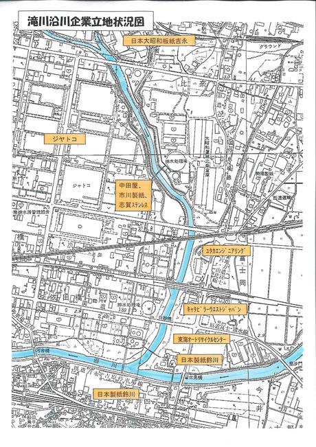 滝川で「企業町内会」が静岡県とリバーフレンドシップ協定締結_f0141310_503615.jpg