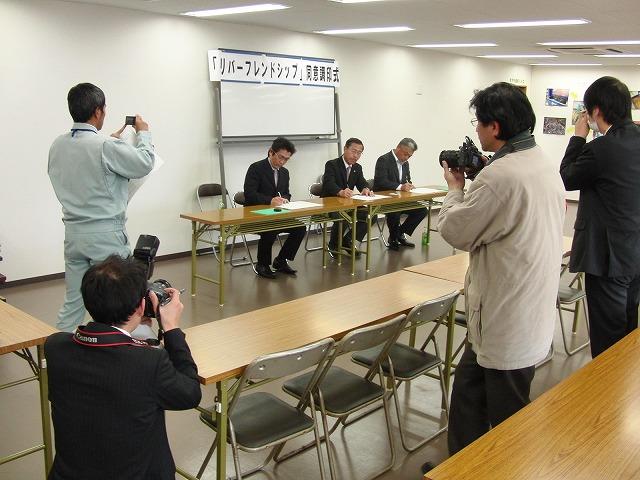 滝川で「企業町内会」が静岡県とリバーフレンドシップ協定締結_f0141310_51567.jpg