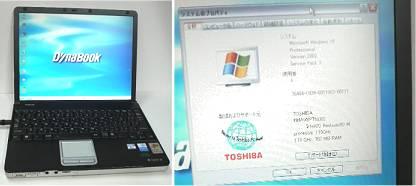 f0080912_22413120.jpg