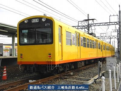 VOL,1542 『三岐鉄道北勢線 271F』_e0040714_22315695.jpg