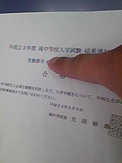 b0144323_14412976.jpg