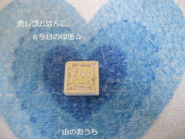 f0085327_1442494.jpg