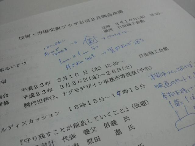 b0061732_19403713.jpg