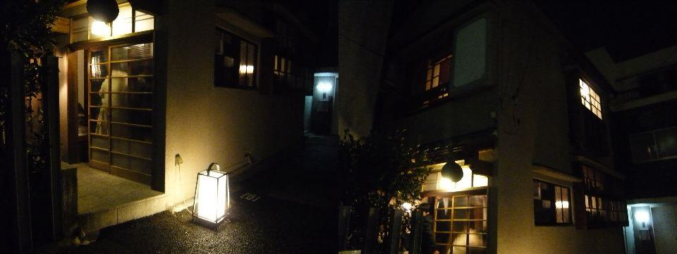 ドーム5日目_e0130334_938313.jpg