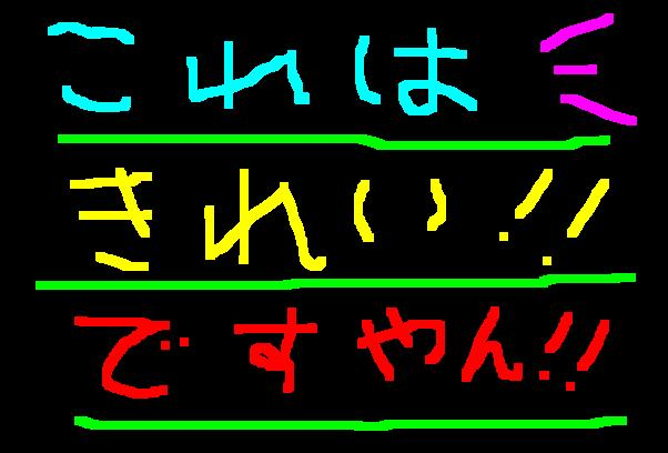 f0056935_1958740.jpg