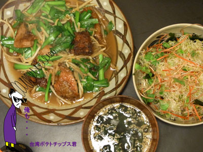 チカラつく食べ物_d0156336_0274285.jpg