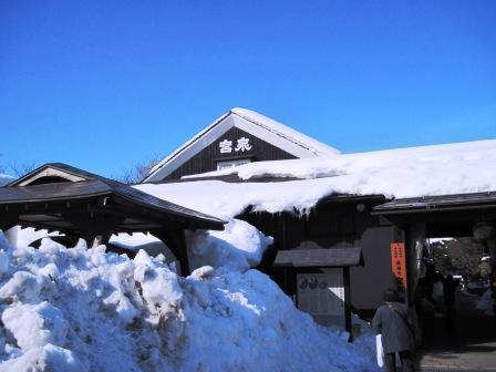 菅名岳_c0206545_13102898.jpg
