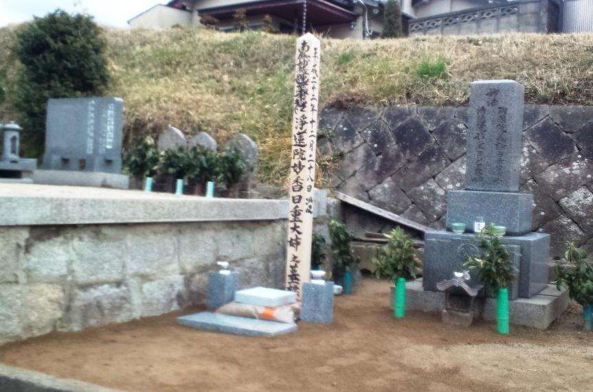 仮納骨 墓標設置_c0160758_13152356.jpg