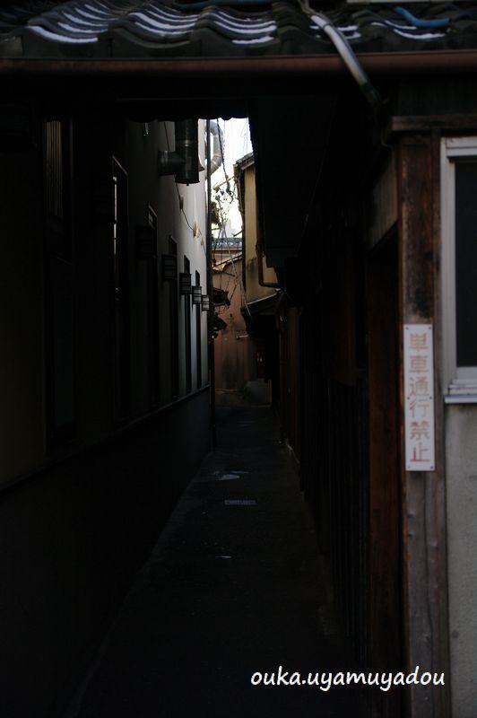 京都路地散歩_a0157263_011543.jpg