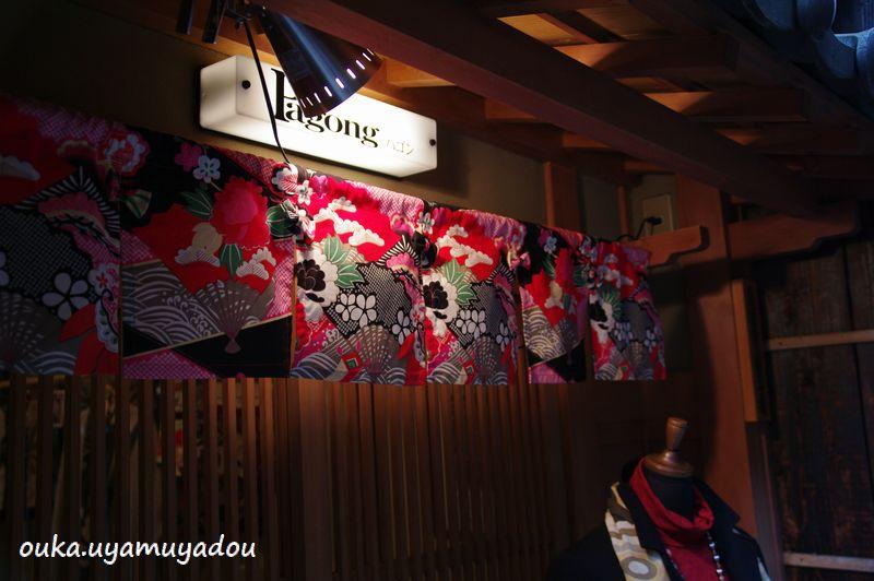 京都路地散歩_a0157263_0124698.jpg
