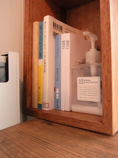 かんたんな製本の方法で、文庫本かと思うほどすっきり!本棚に収納!