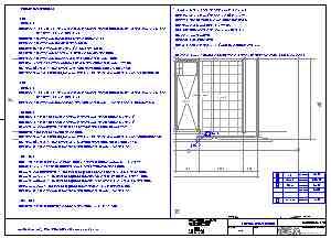 「浅草の家」基本設計図書_f0230666_2033188.jpg