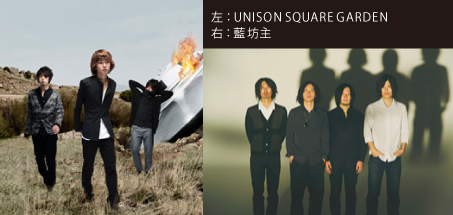 テレビアニメ『TIGER&BUNNY』のOPテーマにUNISON SQUARE GARDEN、EDテーマに藍坊主が決定_e0197970_14344718.jpg
