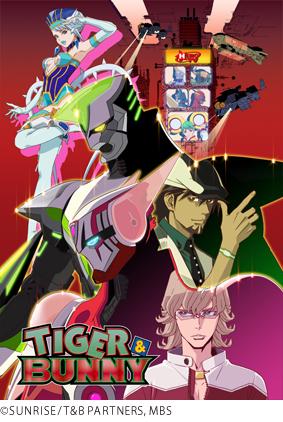 テレビアニメ『TIGER&BUNNY』のOPテーマにUNISON SQUARE GARDEN、EDテーマに藍坊主が決定_e0197970_15322017.jpg