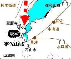 朝倉、浅井滅亡_e0040579_21355123.jpg