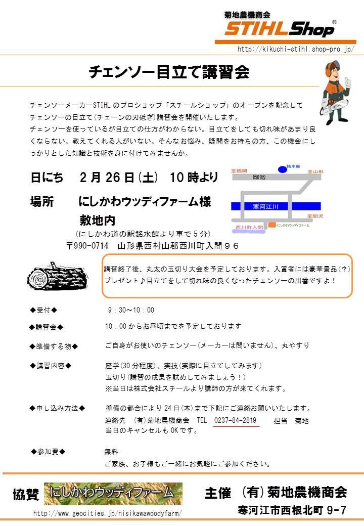 d0189680_1726017.jpg