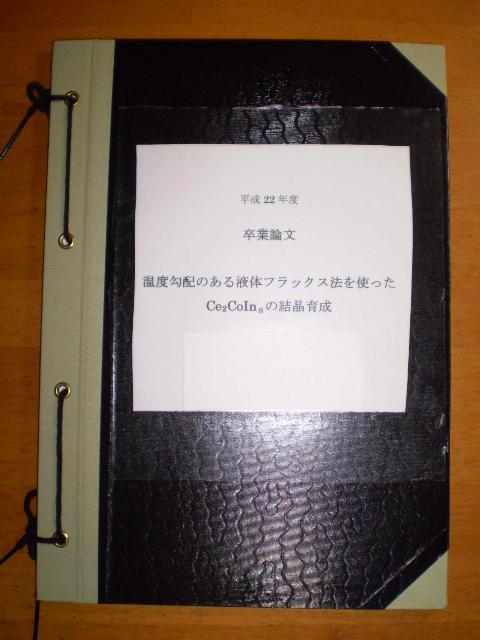 b0204981_3423699.jpg