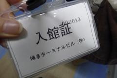 f0098582_10175629.jpg