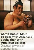アメリカの大人にもコミック文化は結構定着してるのかも?_b0007805_013734.jpg