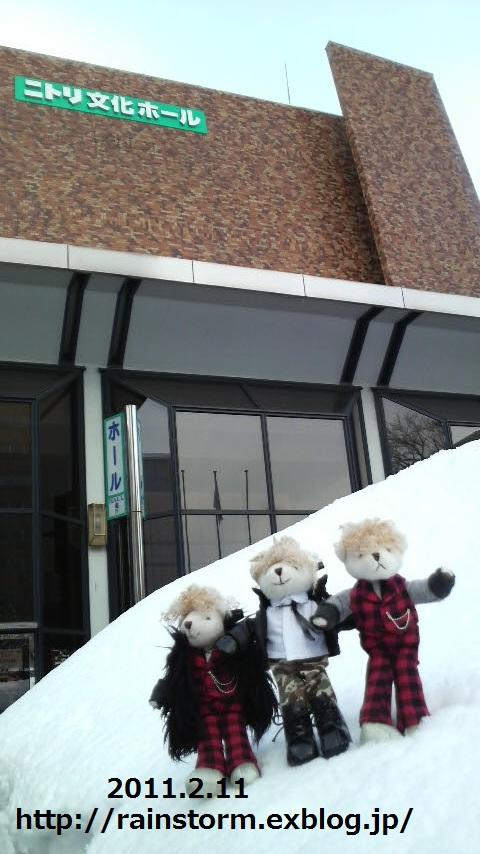 6曲♪第62回さっぽろ雪まつり_c0047605_12482486.jpg