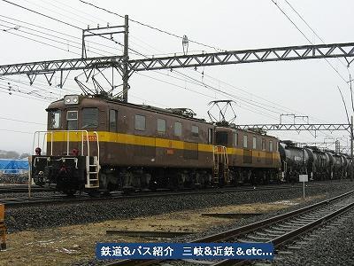 VOL,1543 『2/11三岐鉄道 3714列車』_e0040714_2251014.jpg