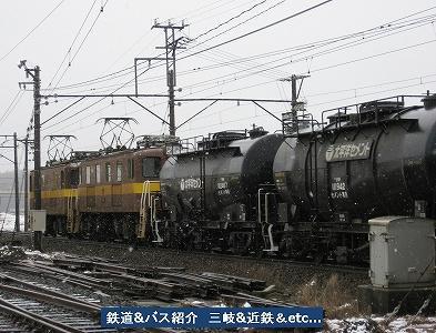 VOL,1543 『2/11三岐鉄道 3714列車』_e0040714_2252249.jpg