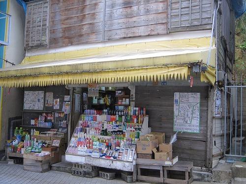 沖縄の旅日記。その4._b0157216_21553586.jpg