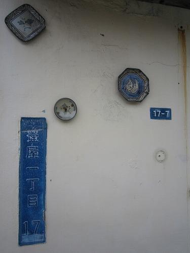 沖縄の旅日記。その4._b0157216_21571494.jpg