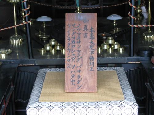 奈良のゆき_e0030917_16541890.jpg