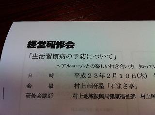 b0091423_0594561.jpg