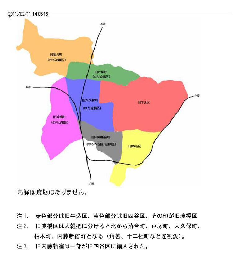 都内区市町村マップ|東京都