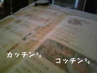 f0148927_2222357.jpg