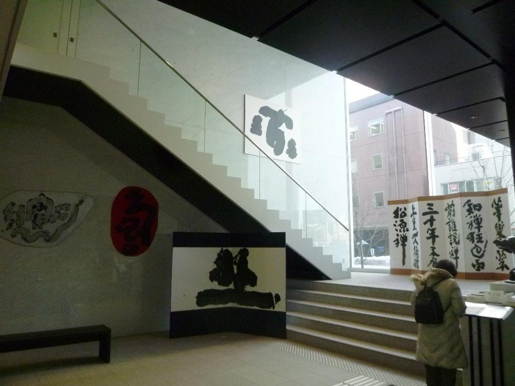 1458)「樋口雅山房・吉祥文字展」・STVエントランス・ホール 2月7日(月)~2月27日(日)  _f0126829_2365357.jpg