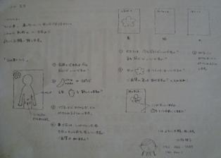 b0204930_22422985.jpg