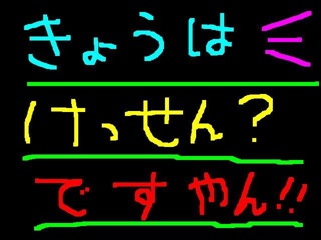 f0056935_17372351.jpg