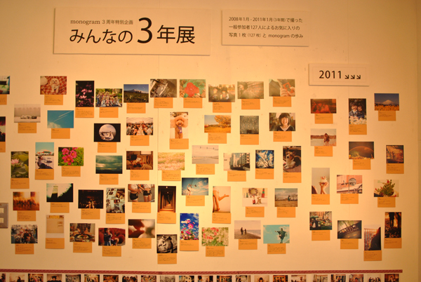f0206637_2011530.jpg