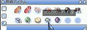 f0158738_065393.jpg