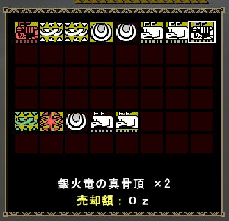 b0177042_4443841.jpg