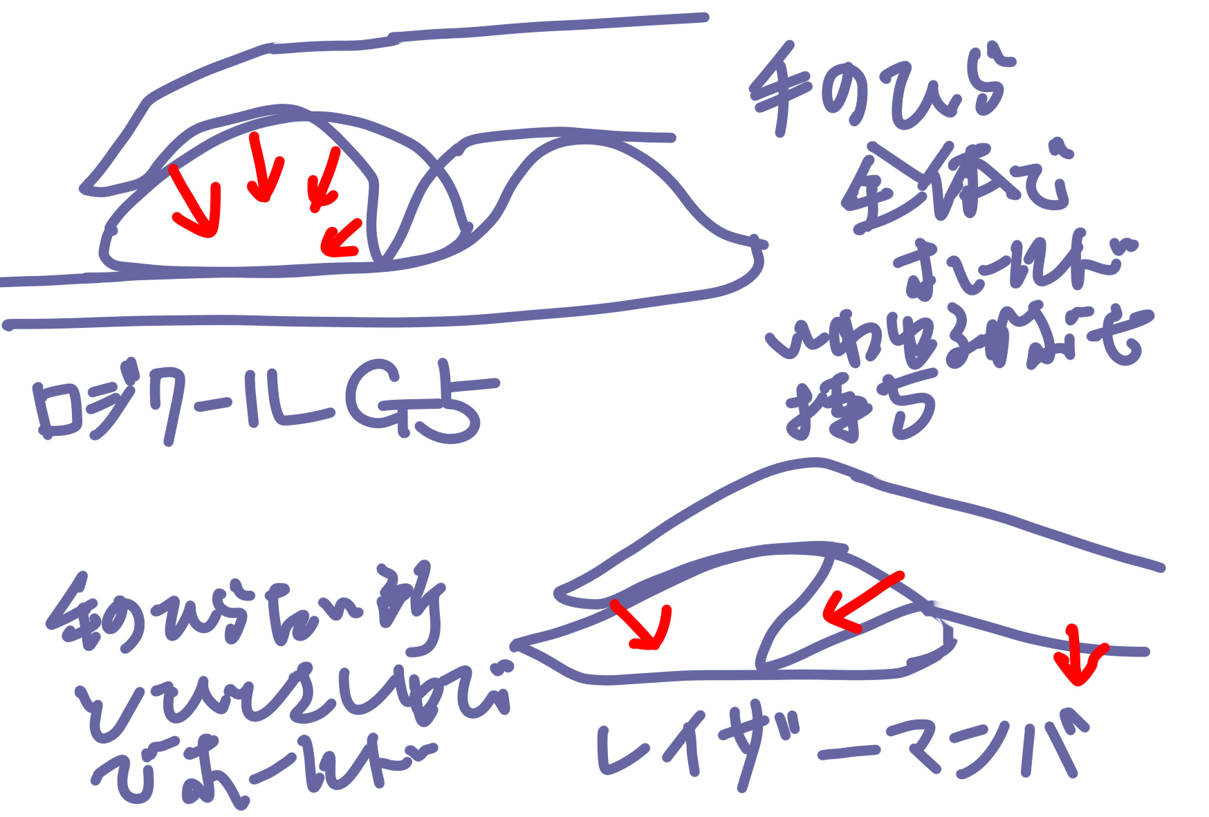 b0002644_21453027.jpg