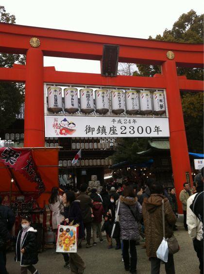 椿神社へ行きました。_f0099147_19475127.jpg