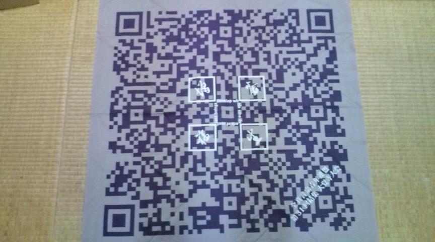 c0100949_23311526.jpg