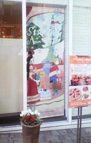 メディテラス  2010 5th anniversary&クリスマスフェア_f0142355_9481967.jpg