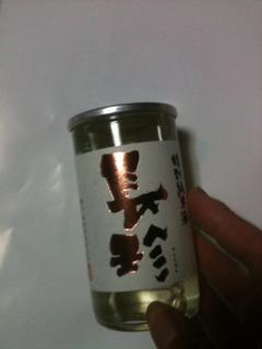 「八反錦」の格闘決戦!!_d0007957_2236164.jpg